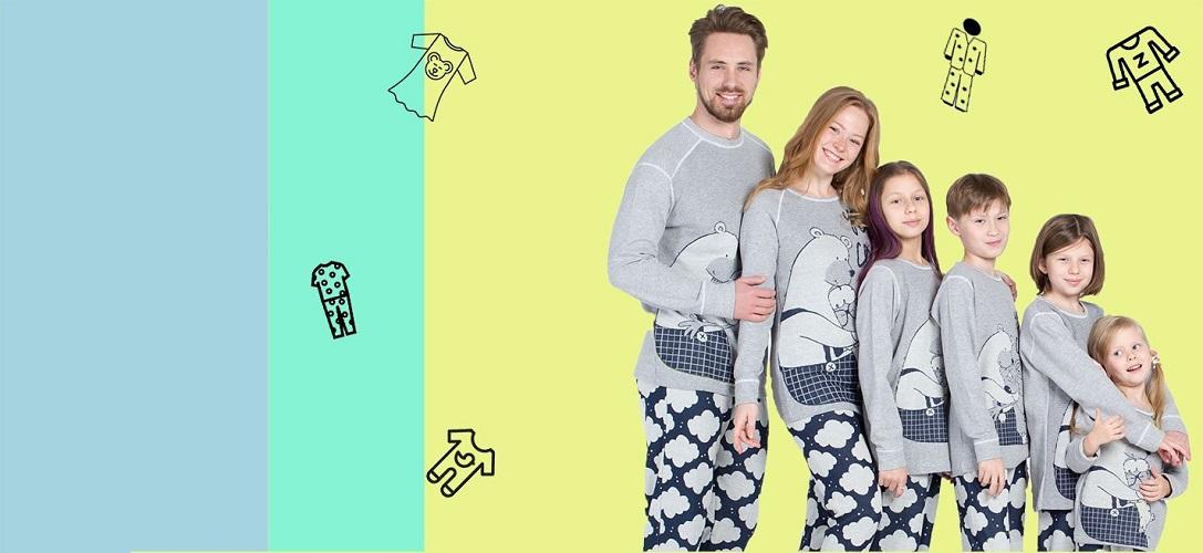 5ea921bc9cd5 Пижама.ру — интернет-магазин пижам и одежды для дома из Италии